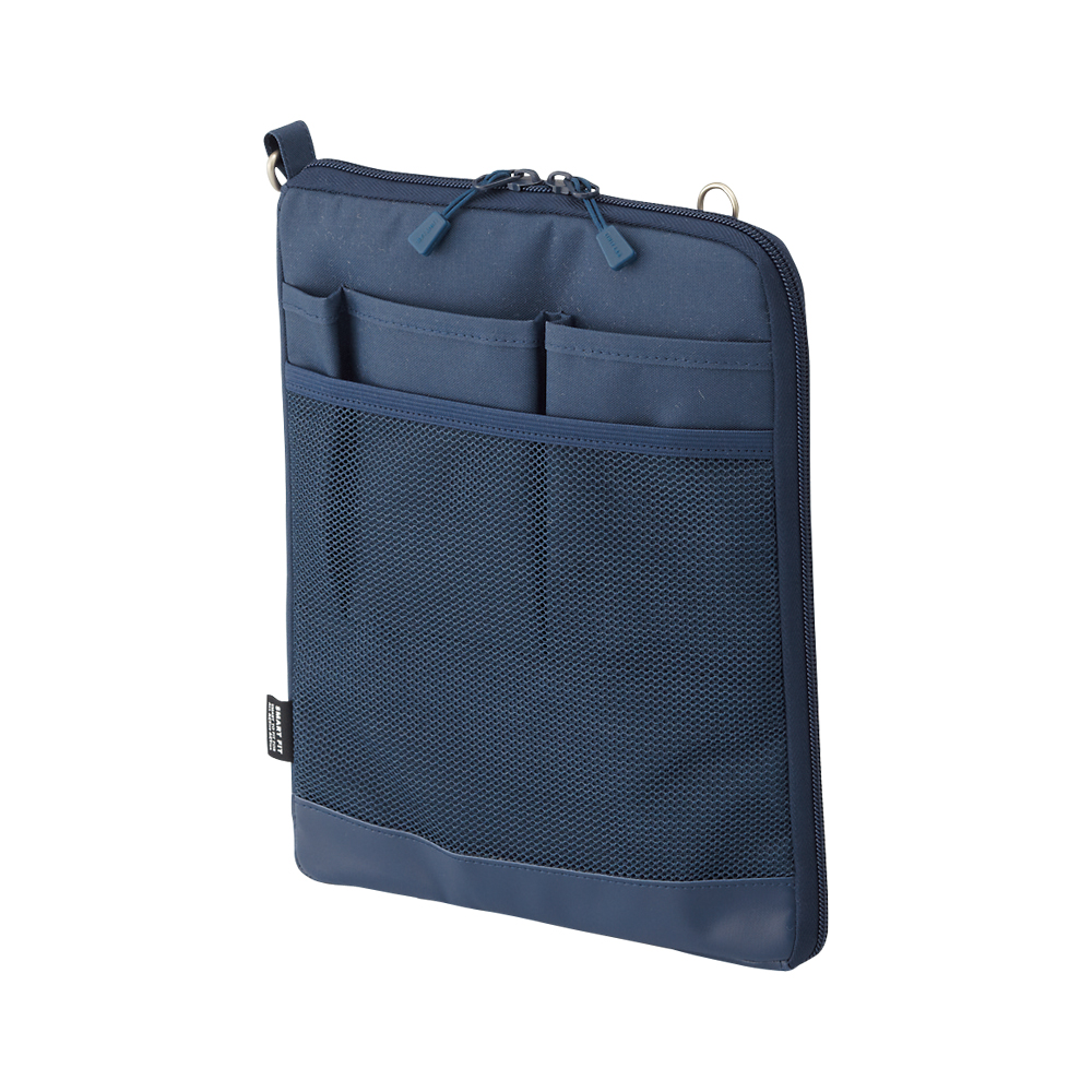 Lihit Lab bag in smart fitting 豪華な lye baton A5バッグインバッグ 4903419818814 保証 A7682-11 navy A5 A-7682-11 length リヒトラブ