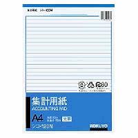 KOKUYO count 返品送料無料 paper A4 length model 4901480005065 集計用紙A4タテ型 230セット 送料無料 単価225円 コクヨ お気に入