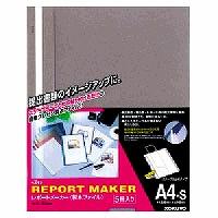 KOKUYO / report maker A4 length 4901480032962 【送料無料・単価542円×10セット】コクヨ レポートメーカー 製本ファイル り a4縦 ダークグレー セホー50dm コクヨ 4901480032962(10セット)