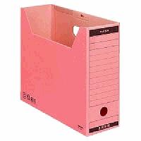 KOKUYO 期間限定今なら送料無料 file box A4 ふるさと割 4901480130552 ファイルボックスA4 送料無料 単価350円 30セット コクヨ