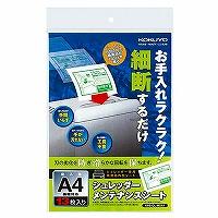 KOKUYO shredder 人気の定番 maintenance 絶品 sheet 4901480219509 コクヨ 1299円×1セット シュレッダーメンテナンスシート