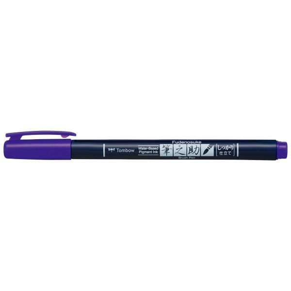 Dragonfly 筆之助 sicca rishi length purple WS-BH18 4901991647952 トンボ 永遠の定番モデル パープル 期間限定で特別価格 WS-BH18 筆之助シッカリシタテ 送料無料 480セット 単価105円