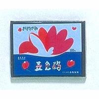 【箱買い商品 / 一箱120セット】リュウグウ 五色鶴黒 GO-500-BK (納期優先の為単品詰合せの場合が御座います)