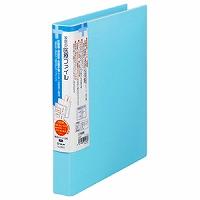 【送料無料・単価543円・80セット】キングジム 家庭の医療ファイル B5 2853 水色(80セット)