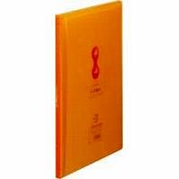 【送料無料・単価403円・120セット】キングジム クリアーファイル サイドイン ヒクタス (透明) A4S 7187TW オレンジ(120セット)