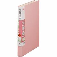 【送料無料・単価457円・120セット】キングジム 領収書ファイル A4 24ポケット 2382H ピンク(120セット)