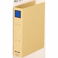 【箱買い商品 / 一箱160セット】キングジム KING JIM 保存ファイル ドッチ A4S 4075青 (納期優先の為単品詰合せの場合が御座います)