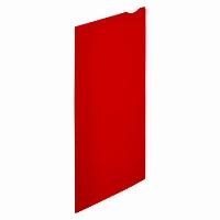 【送料無料・単価156円・360セット】キングジム スーパーハードホルダー2ポケット A4S 747 赤(360セット)