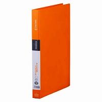 【箱買い商品 / 一箱250セット】キング リングファイルSPA4タテ 641SPオレ (納期優先の為単品詰合せの場合が御座います)