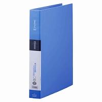 【送料無料・単価209円・250セット】キングジム リングファイル シンプリーズ 青 A4 642SPアオ(250セット)