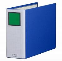 【送料無料・単価797円・60セット】キングジム キングファイル A4 ヨコ 800枚収納 両開き 2488A 青(60セット)