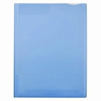 【送料無料・単価179円・250セット】キングジム スーパーハードホルダー2ポケット透明(マチ付) 青 A4S 748Tアオ(250セット)