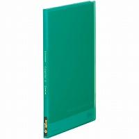 【送料無料・単価161円・300セット】キングジム クリアーファイル シンプリーズクリアーファイル(透明)20P 緑 A4縦型 186TSPミト(300セット)