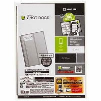 【箱買い商品 / 一箱200セット】キングジム KING JIM 名刺ホルダー台紙SD 36SDD (納期優先の為単品詰合せの場合が御座います)