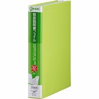 【送料無料・単価652円・60セット】キングジム 取扱説明書ファイル A4S 2633 黄緑(60セット)