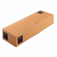 【送料無料・単価222円・200セット】キングジム 名刺保存ボックス(200セット)