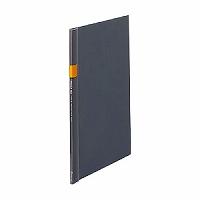【箱買い商品 / 一箱100セット】キング プレッサファイル 537キA4S (納期優先の為単品詰合せの場合が御座います)