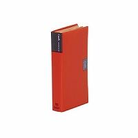 【送料無料・単価618円・120セット】キングジム カードホルダー カーズ 溶着式 43 赤(120セット)