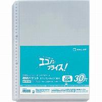 【送料無料・単価604円・80セット】キングジム 透明ポケット エコノミー 103EDP-50 A4S 30穴 50枚(80セット)