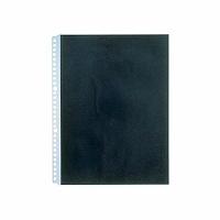 【送料無料・単価329円・200セット】キングジム カラーベースポケット 103CPBK A4 10枚 ブラック(200セット)