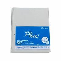 【送料無料・単価138円・300セット】キングジム 透明ポケット エコノミータイプ A4S 103ED-10(300セット)