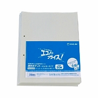 【送料無料・単価604円・80セット】キングジム 透明ポケット エコノミー 台紙ありA4S 103ED-50(80セット)
