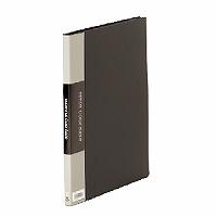 【送料無料・単価571円・120セット】キングジム クリアーファイル カラーベース A4 (S型) 20枚 132C 黒(120セット)
