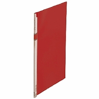 【箱買い商品 / 一箱200セット】キングジム KING JIM ハッサムファイル 517N 赤 A4S (納期優先の為単品詰合せの場合が御座います)