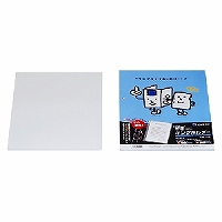 【送料無料・単価289円・150セット】キングジム キングホルダー 10枚パック A4 780-10(150セット)