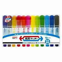 ゼブラ 水性ペン 紙用マッキー 12色 WYT5-12C(10セット)