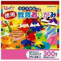 KOKUYO education origami 300 Mai 4901480244532 30セット 単価350円 公式ショップ 教育おりがみ300マイ 送料無料 WEB限定 コクヨ
