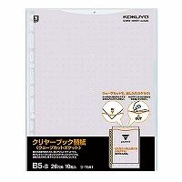 【箱買い商品 / 一箱320セット】KOKUYO(コクヨ)クリヤーブック替紙B5 グレー ラ−T881M (納期優先の為単品詰合せの場合が御座います)