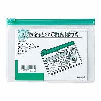 【送料無料・単価120円・400セット】コクヨ/カラーソフトクリヤーケースCA6 4901480420851(400セット)