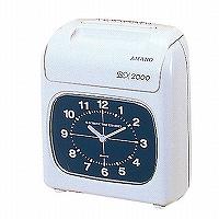 アマノ タイムレコーダーBX2000(5セット)