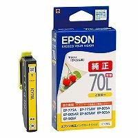 """【箱買い商品 / 一箱100セット】EPSON/インクカートリッジ 増量ICY70L/"""" (納期優先の為単品詰合せの場合が御座います)"""