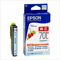 """【箱買い商品 / 一箱100セット】EPSON/インクカートリッジ 増量ICLC70L/"""" (納期優先の為単品詰合せの場合が御座います)"""