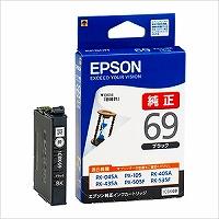 """【箱買い商品 / 一箱100セット】EPSON/インクカートリッジICBK69/"""" (納期優先の為単品詰合せの場合が御座います)"""