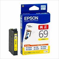 """【箱買い商品 / 一箱100セット】EPSON/インクカートリッジICY69/"""" (納期優先の為単品詰合せの場合が御座います)"""