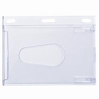 【箱買い商品 / 一箱100セット】オープン 名札用ケース NB-43 (納期優先の為単品詰合せの場合が御座います)