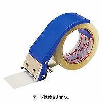 【箱買い商品 / 一箱60セット】オープン PPカッター PP-18 (納期優先の為単品詰合せの場合が御座います)