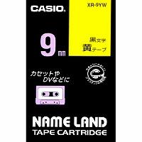 カシオ ラベルライター ネームランド テープ 9mm XR-9YW 黄(10セット)