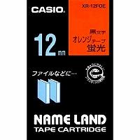 【箱買い商品 / 一箱100セット】カシオ 蛍光テープ XR-12FOEオレンシ (納期優先の為単品詰合せの場合が御座います)