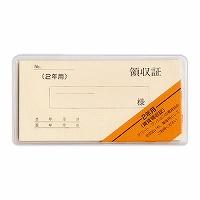 【箱買い商品 / 一箱500セット】うずまき 賃貸領収証2年用 リ-006 (納期優先の為単品詰合せの場合が御座います)