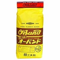 【単価2003円・10セット】共和 オーバンド 輪ゴム #180 (1kg) GG-206(10セット)