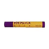 【箱買い商品 / 一箱1600セット】サクラ クレパス太巻紫 LPバラ#24 (納期優先の為単品詰合せの場合が御座います)