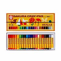 【箱買い商品 / 一箱100セット】サクラ クレパス太巻20色 LP20R (納期優先の為単品詰合せの場合が御座います)