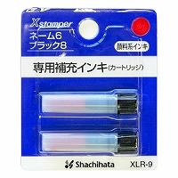【箱買い商品 / 一箱1080セット】シャチハタ Xスタンパーインキ XLR-9アカ (納期優先の為単品詰合せの場合が御座います)