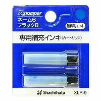 【箱買い商品 / 一箱1080セット】シャチハタ Xスタンパーインキ XLR-9アイイロ (納期優先の為単品詰合せの場合が御座います)