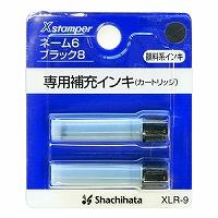 【箱買い商品 / 一箱1080セット】シャチハタ Xスタンパーインキ XLR-9クロ (納期優先の為単品詰合せの場合が御座います)