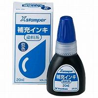 【単価352円・440セット】シヤチハタ Xスタンパー 染料系インキ XR-2N 20ml 藍